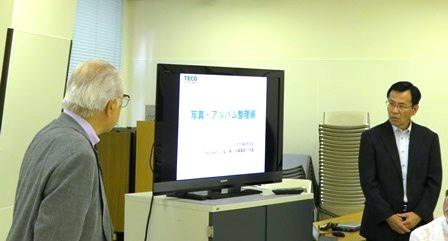 自分史活用推進協議会前田代表のセミナーに招請された