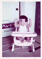 子供の連続写真1